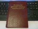 """Scripturile grecesti crestine Traducerea lumii noi"""" - 2000"""