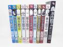 Death Note - Shonen Jump Manga