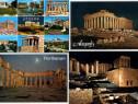 Atena, set 4 ilustrate