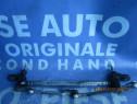 Ansamblu stergatoare Fiat Bravo