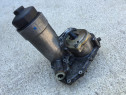 Baterie Suport Filtru Ulei 2.5 TDI V6 AFB AKN AKE Audi A4 A6