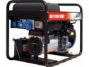 Generator de curent monofazat AGT 11501 HSBE
