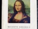 Album arta rusesc Capodopere in pictura Muzeele Lumii 1973