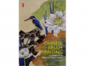 Super carte pictura traditionala chineza Chinese Brush