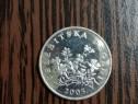Moneda 50 Lipa 2005 Croația