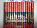 Colectia pictori de geniu - adevarul - 14 volume ( completa)