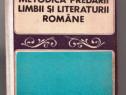 Metodica predarii limbii si literaturii romane cartonata