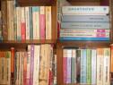 300 carti , scriitori romani si straini consacrati (carte)