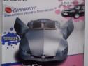 Revista auto ProMotor nr. 52 / 2008