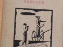 Homer - Odiseea. In limba rusa