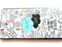 Husa protectie Huawei P8, carcasa spate telefon, model desen