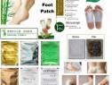 30 zile Tratament cu plasturi Detoxificare cu 100% plante si