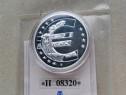 A188-UNC-Medalie cu potcoava Euro cu taur-10 ani aniversare.