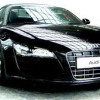 Audi Audi121