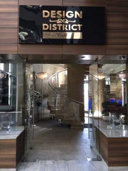 D&D Design District Cafe